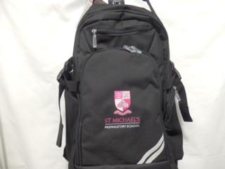St Michael's Backpack