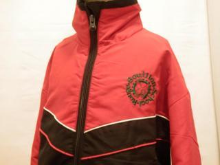 Rouge Bouillon Tracksuit Jacket