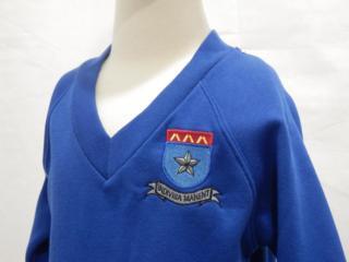 De La Salle Reception Sweatshirt