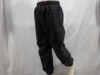 David Luke Tracksuit Bottoms