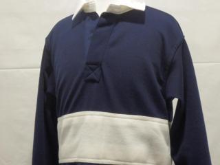 Hautlieu Rugby Shirt