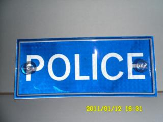 POLICE Window Suction Sign